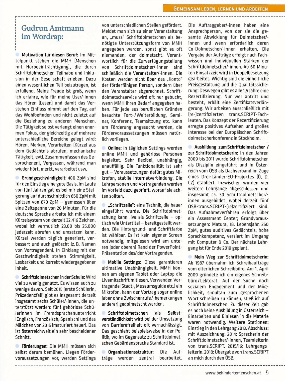 """Amtmann im Wordrap in: """"Behinderte Menschen; gemeinsam leben, lernen und arbeiten"""""""