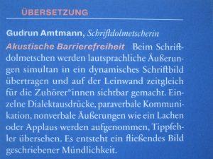 Gudrun Amtmann im Programmheft Schwarzmarkt für Wissen Schwarzmarkt für Wissen